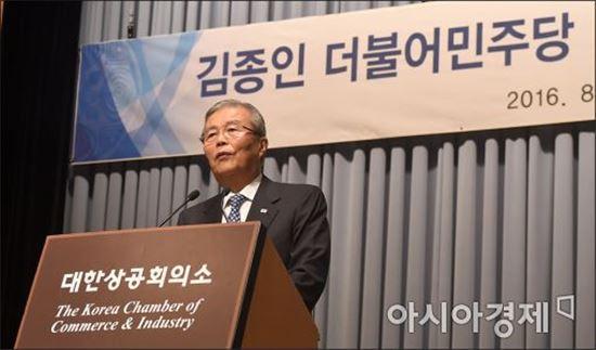 김종인, 본인 패러디 사진과 함께 '페북정치' 시작