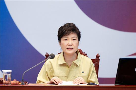 박근혜 대통령이 22일 청와대에서 을지국무회의를 주재하고 있다.