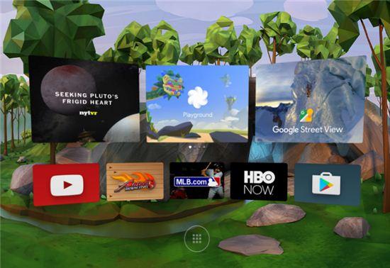 구글, 안드로이드 7.0 정식 출시…VR 플랫폼 '데이드림' 수주내 론칭