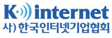 """인터넷업계, '플랫폼 중립성' 법안 반대…""""이중규제·역차별 우려"""""""