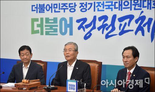 """김종인 """"역사에 투철한 의식을 가진 지도자 나와야"""""""