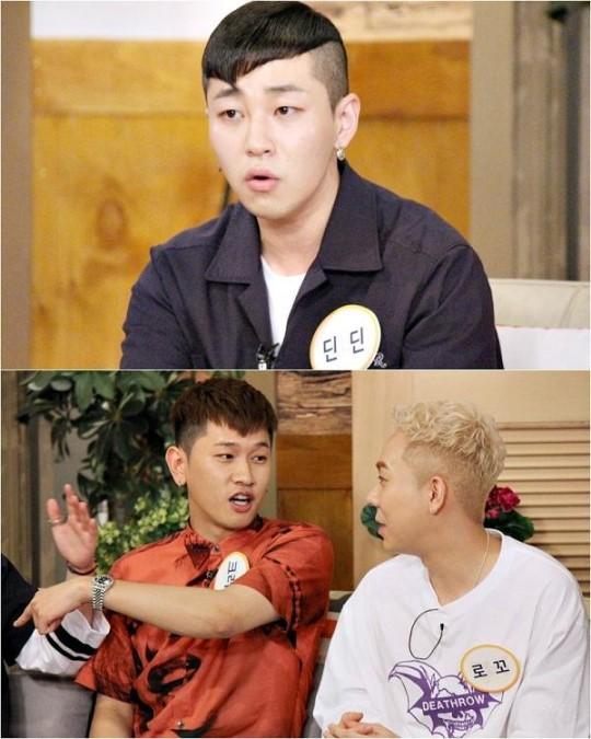 '해피투게더' 딘딘 크러쉬 로꼬 / 사진=KBS2TV 제공