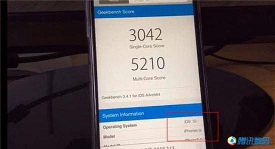 중국의 한 네티즌이 게재한 아이폰6SE 벤치마킹 사진(사진=https://view.inews.qq.com/a/DIG2016082401601206?from=singlemessage&isappinstalled=1)