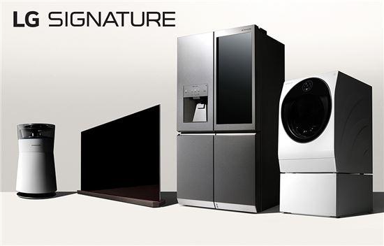 LG 시그니처 제품