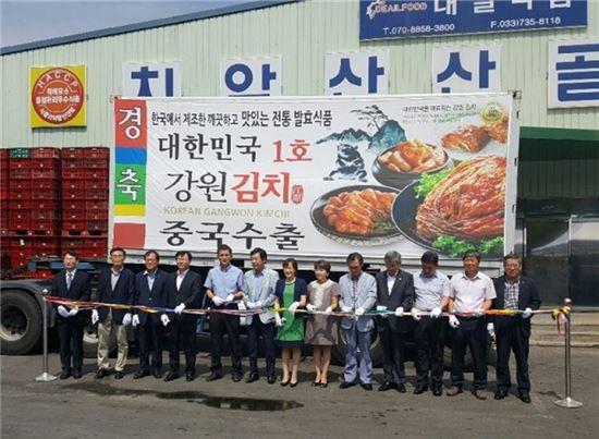 농림축산식품부는 24일 강원도 원주에서 김치 중국 수출 선적 기념행사를 개최했다.