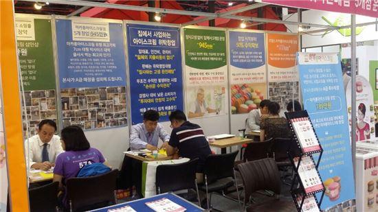 25일 서울 대치동 세텍(SETEC)에서 열린 '제37회 프랜차이즈산업박람회'에서 예비창업자들이 창업상담을 받고 있다.