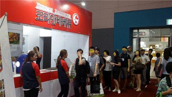 25일 서울 대치동 세텍(SETEC)에서 열린 '제37회 프랜차이즈산업박람회'에서 참가자들이 음식 시식을 위해 긴 줄을 섰다.