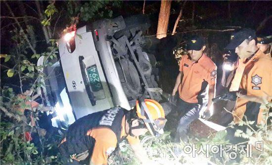 광주북부소방서, 차량전복사고 현장 시민 안전구조