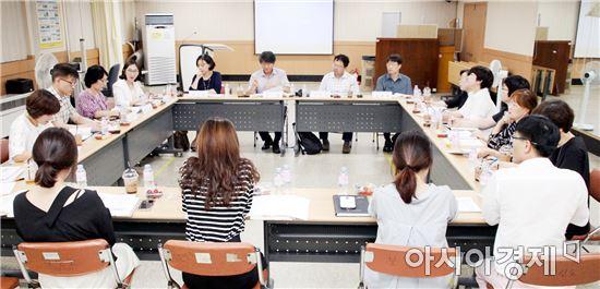 [포토]광주 동구, 지역사회통합건강증진사업 모니터링