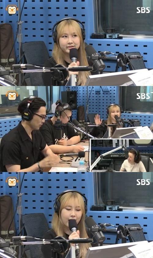 박지민 최파타 출연/사진=SBS 제공