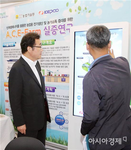 이낙연 전남지사가 26일 오후 서울 aT센터에서 열린 '2016 A-Farm Show 창농 귀농 박람회'에 참석, 전라남도와 한국전력이 공동개발할 에너지자립 스마트팜 모델 전시관을 둘러보고 있다.사진제공=전남도