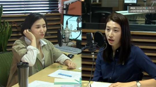 '두시의 데이트' 박경림 김연경 / 사진=MBC보이는라디오