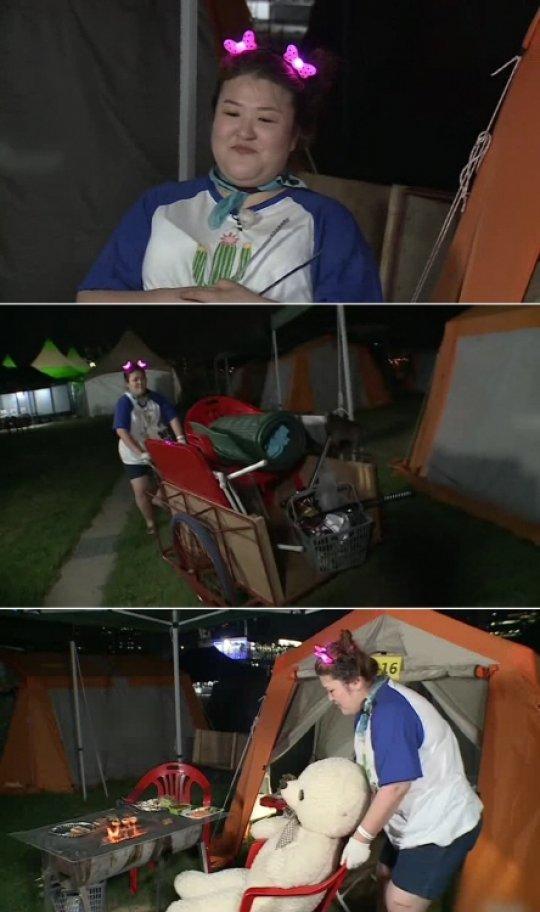 사진=MBC 제공