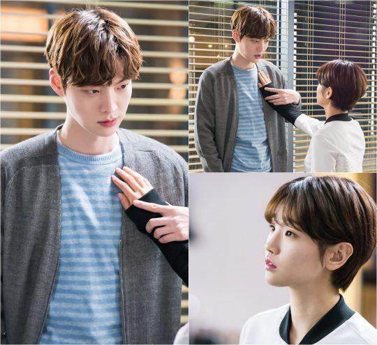 사진=tvN '신데렐라와 네 명의 기사'