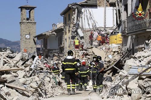 이탈리아 지진