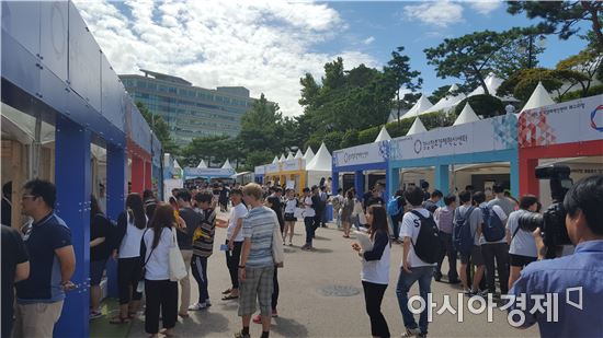 지난 26일 서울 성동구 한양대학교에서는 다양한 아이디어를 꿈꾸는 사람들의 모인 축제의 장 '2016년 창조경제혁신센터 페스티벌'이 열렸다.