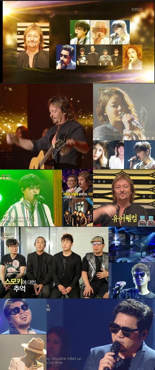 불후의 명곡. 사진=KBS2 '불후의 명곡' 방송 캡쳐