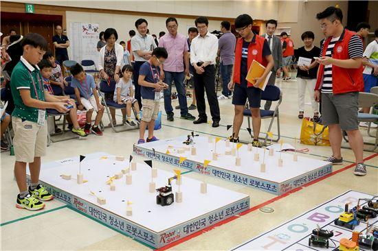 로봇 경진대회