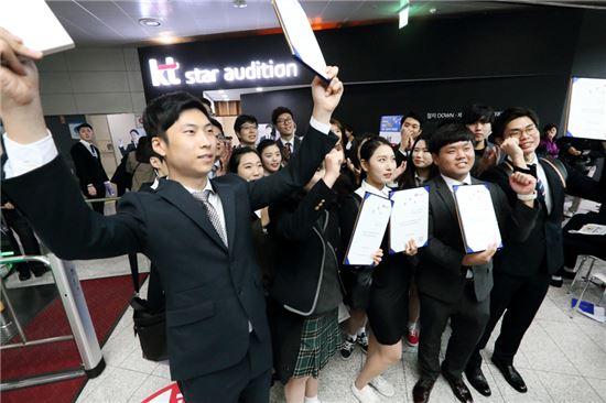 2015년 10월 한국잡월드(성남시 분당구 소재)에서 열린 '청년20만 창조일자리 박람회'에서 'KT스타오디션'에 참여한 지원자들.