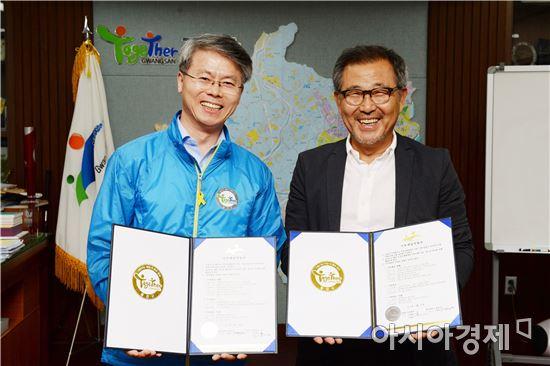김천호 금과은(주) 대표(오른쪽)는 지난 26일  광산구청에서 기부채납 약정서에 서명해 민형배 구청장과 교환했다.