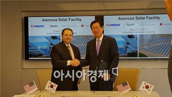 한국전력, 美 전력시장 진출…태양광발전소 인수