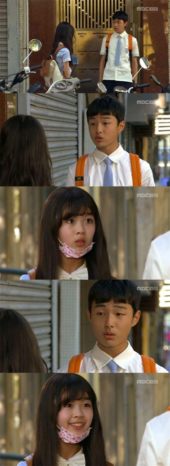 윤찬영 이영은. 사진=MBC '불어라 미풍아' 방송 캡쳐