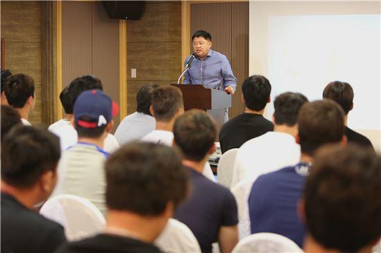 사진=한국프로스포츠협회 제공