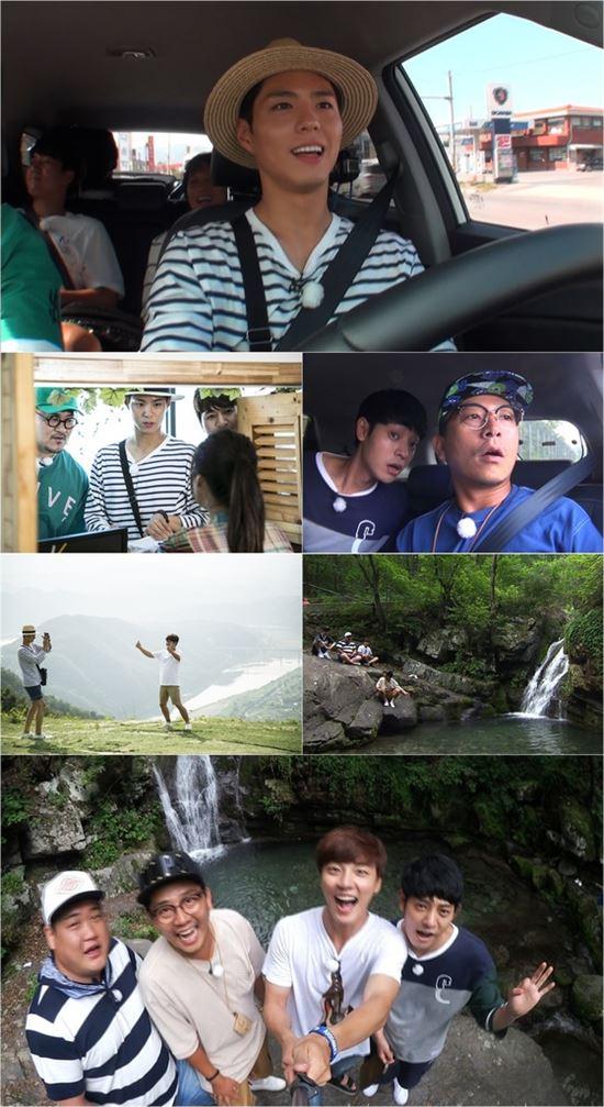 1박2일. 사진=KBS2 '1박2일' 제공