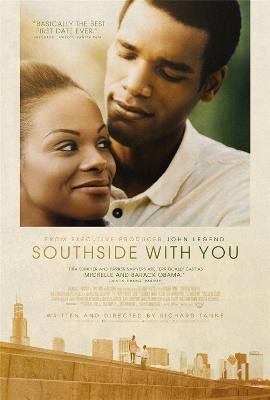 영화 'Southside with you' 포스터