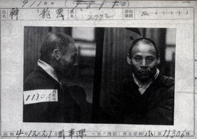 """앞선 수형기록표와 대조했을 때 세월의 흐름을 느낄 수 있다. 일본은 독립운동가들을 위협하고 효과적으로 관리하기 위해 사진을 이용했다. 1929년 조선일보 보도에 따르면 """"사상운동자 명부 작성""""에 수집된 사진만 2천여 장이며, 1920년 7월부터 1935년까지 전과자의 범죄 수법과 지문, 그리고 사진을 모아놓은 자료는 35만 4,736매에 달했다. 그들은 이 자료를 바탕으로 요주의 인물은 그 주변까지 면밀히 조사하고 관찰했다. 사진 = 국사편찬위원회"""