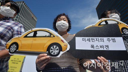 서울환경연합 회원들이 8월 29일 서울 광화문광장에서 배출가스 조작의혹을 받고 있는 폭스바겐에 대한 규탄 및 대책마련 촉구 기자회견을 하고 있다.