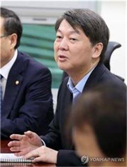 ▲안철수 국민의당 전 대표