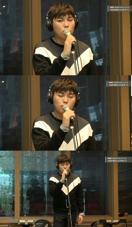사진=MBC FM4U '정오의 희망곡 김신영입니다' 보이는 라디오 화면 캡처