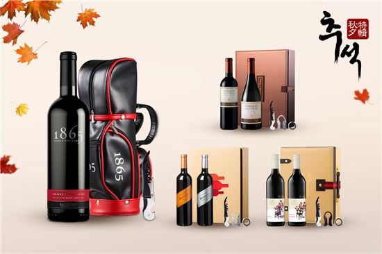 금양인터내셔날, 추석 와인 선물세트 138종 출시