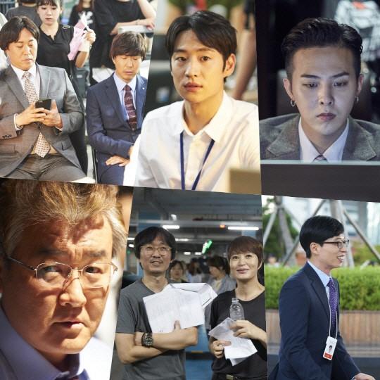 '무한도전' 무한상사/사진=MBC 제공