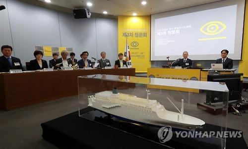 세월호 제3차 청문회/사진=연합뉴스