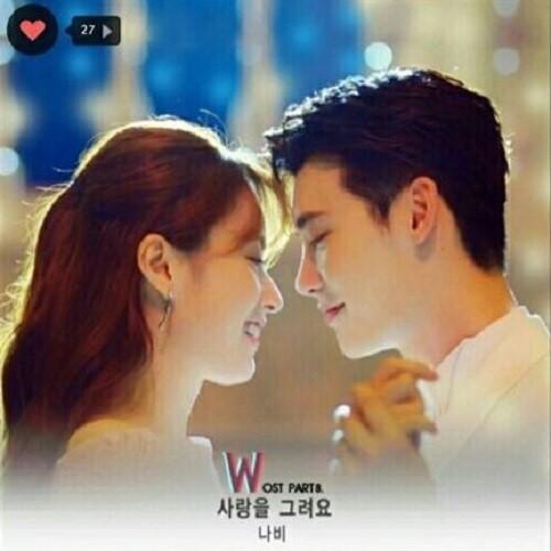 'W' OST 나비 '사랑을 그려요' 커버/사진=나비 인스타그램