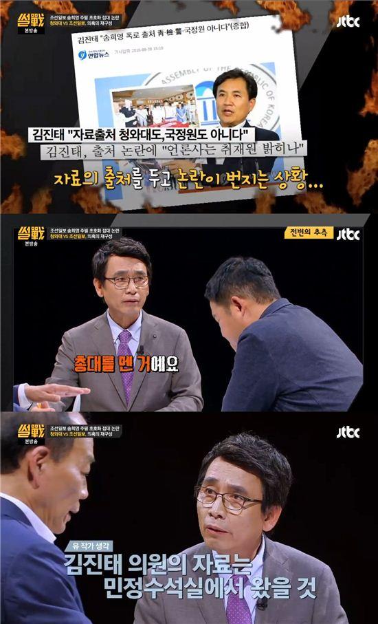 '썰전' 유시민, 전원책, 김구라 / 사진=JTBC 방송화면 캡처