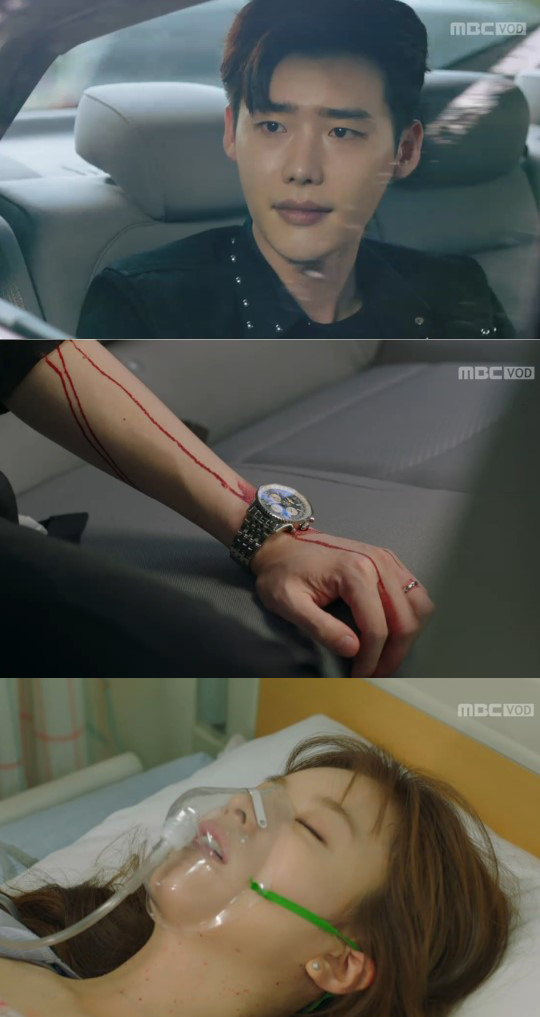 사진=MBC 수목드라마 '더블유(W)' 방송화면 캡처