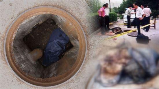 '맨홀 안의 남자'/사진=SBS '그것이 알고싶다' 제공