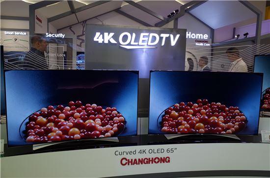 창홍 OLED TV