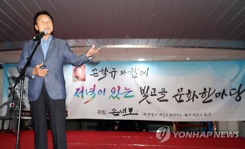 손학규 더불어민주당 전 상임고문. 연합뉴스