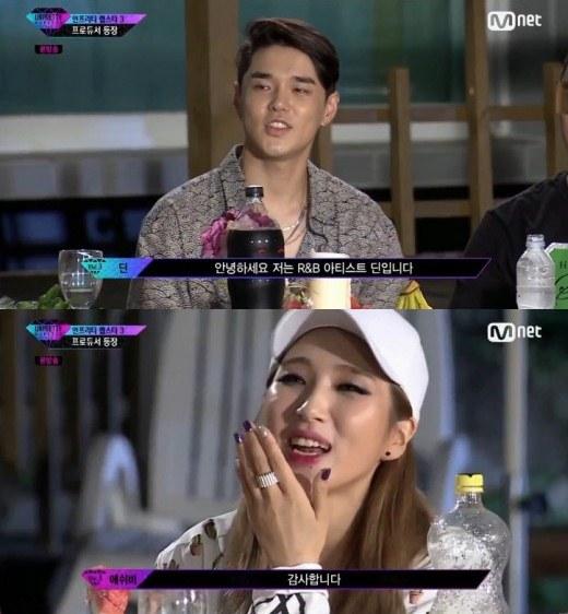 딘 자이언트핑크. 사진=Mnet '언프리티랩스타 시즌3' 방송 캡쳐