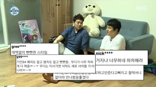 전현무 기안84. 사진=MBC '나 혼자 산다' 방송 캡쳐