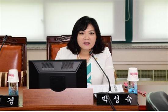박성숙 의원