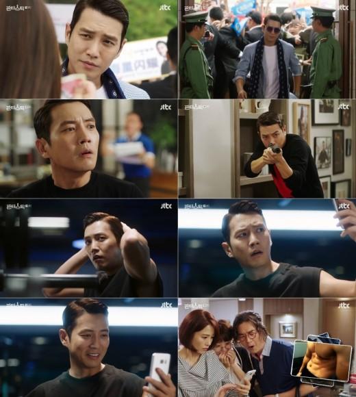 주상욱. 사진=JTBC '판타스틱' 방송 캡쳐