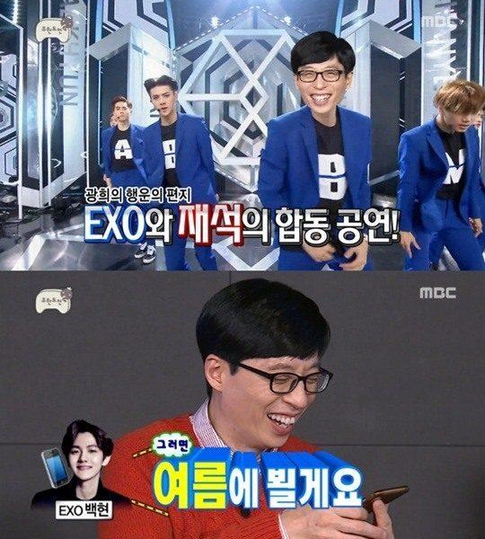 엑소 유재석, 사진=MBC '무한도전' 방송 캡쳐