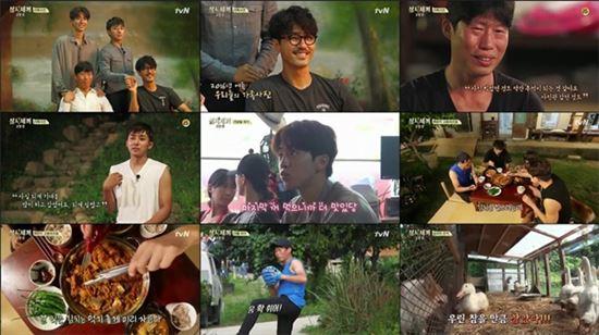 삼시세끼. 사진=tvN '삼시세끼' 방송 캡쳐