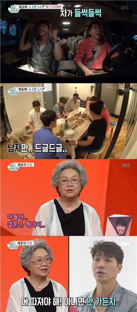 박수홍. 사진=SBS '미운 우리 새끼' 방송 캡쳐