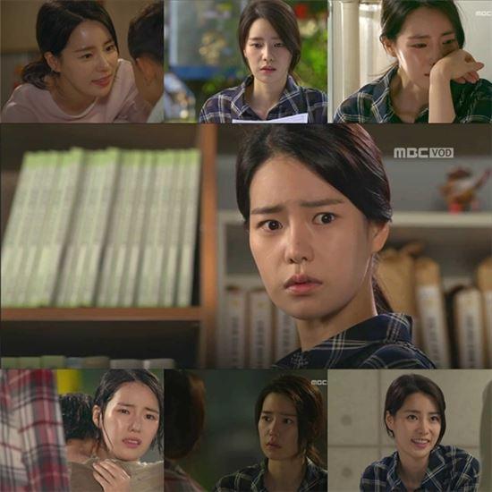 임지연. 사진=MBC '불어라 미풍아' 방송 캡쳐